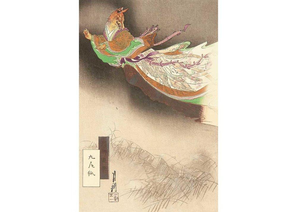 The Fox Demon, Woodblock Print by Gekko Ogata, 1893
