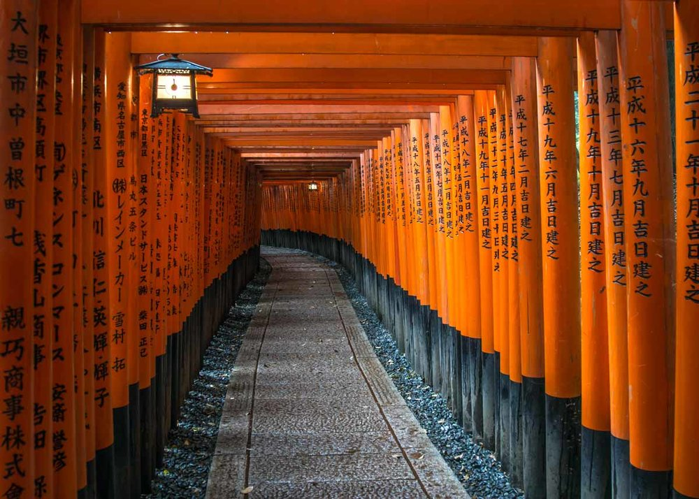 ©  Juan Salmoral  / Flickr Creative Commons, Fushimi Inari