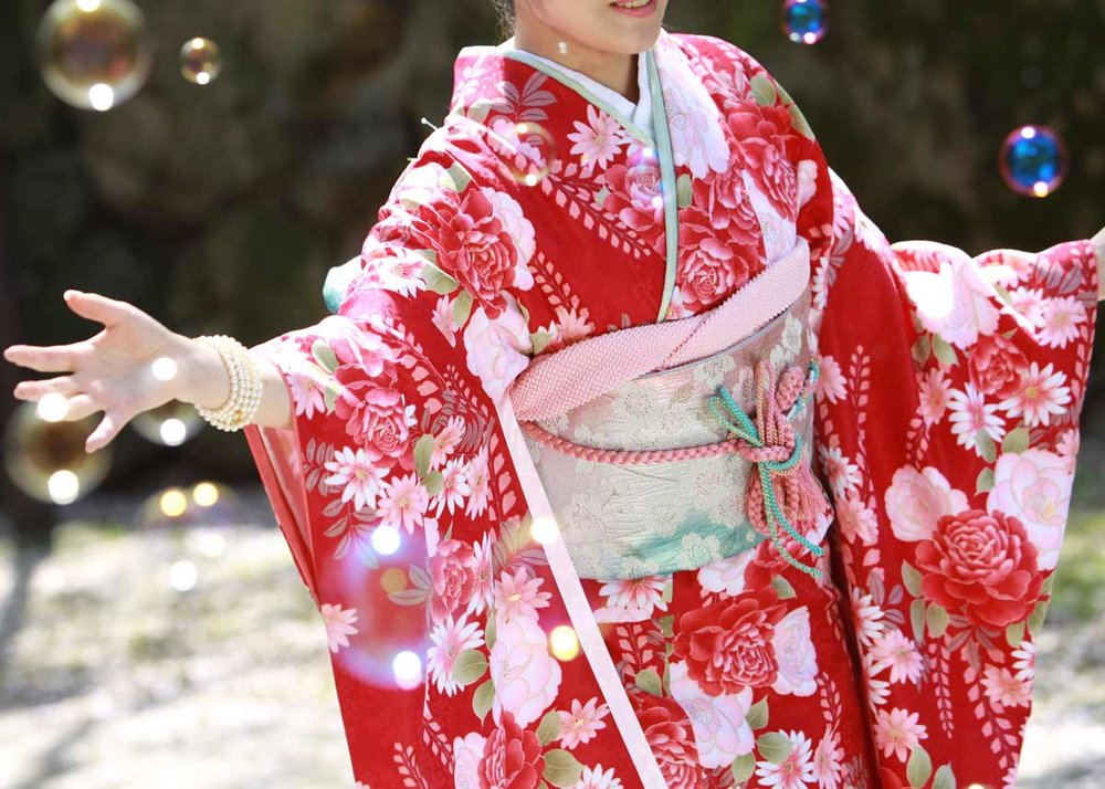 © Seiji  /  Creative Commons , Red Kimono
