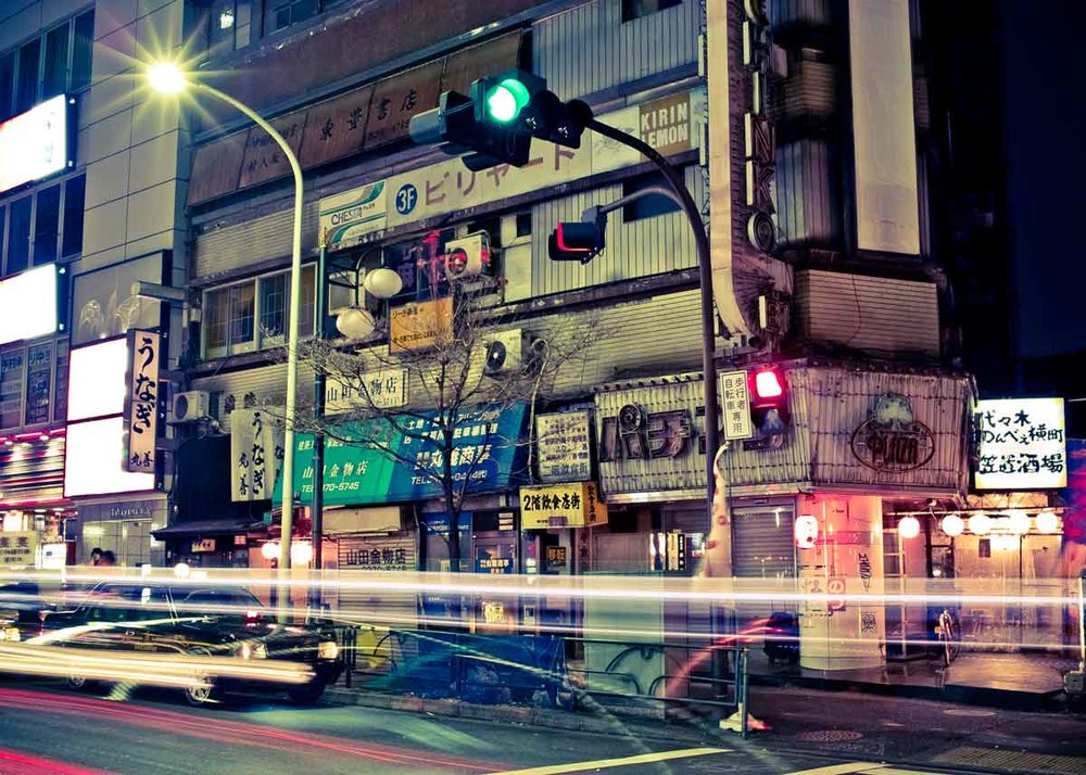 ©  Guwashi999  /  Creative Commons , Tokyo Night