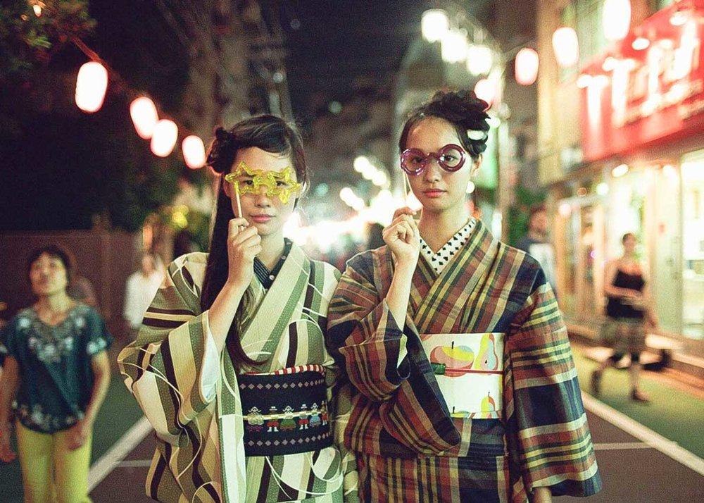 © Otsuka Gofukuten