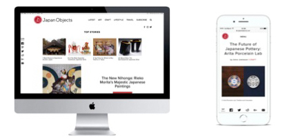 Japan-Objects-Website.jpg