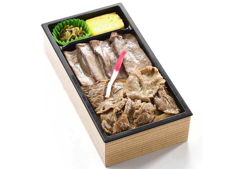 Beef 'Ekinben'