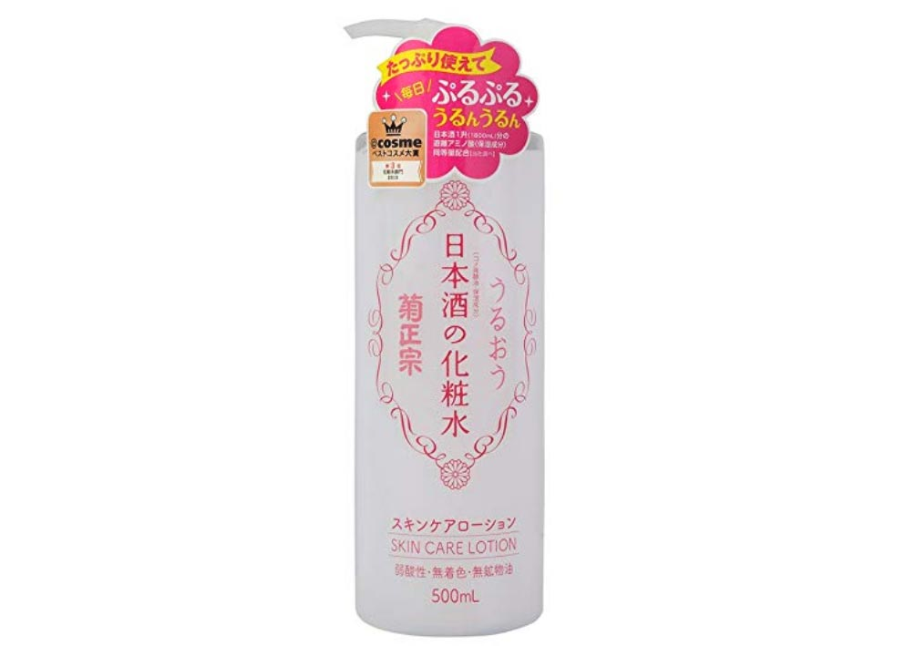 Skincare Lotion by Kikumasamune