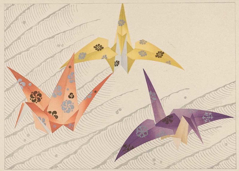 © Kawarazaki Kodo, Origami Cranes, 1935,  Freer and Sackler Galleries