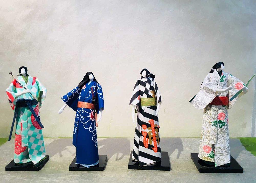 ©  Origami Museum , Tokyo