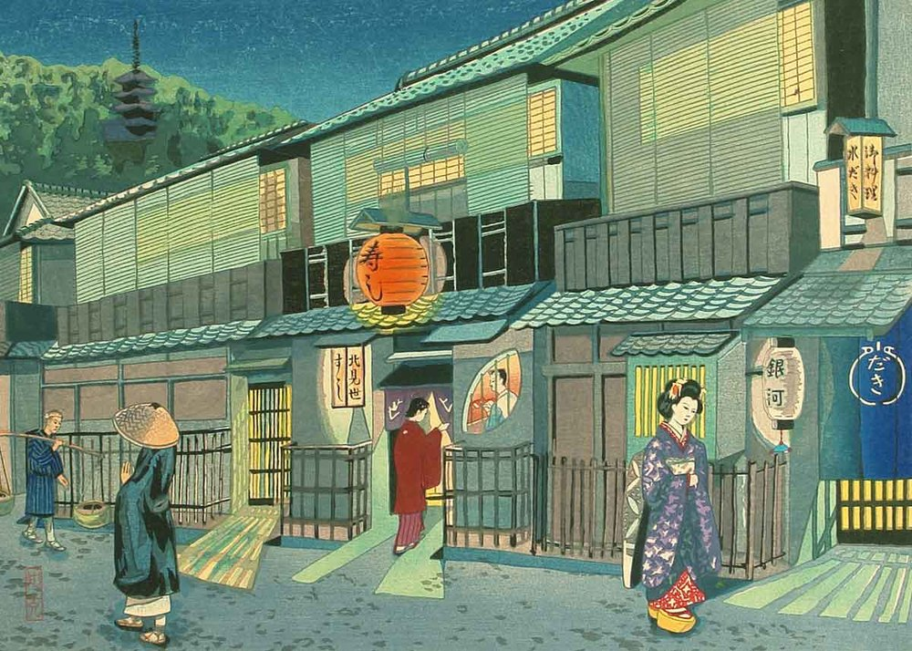 © Yamamoto Tomokatsu, Hanamikoji Street, 1953