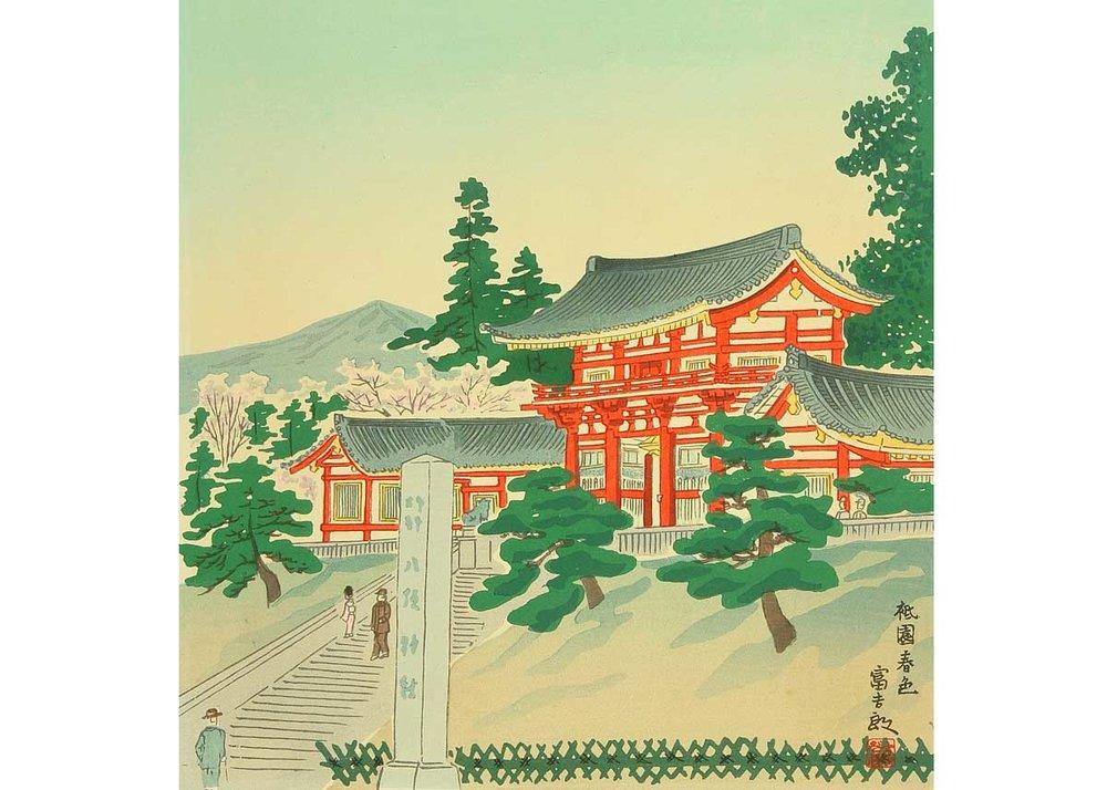 © Tokuriki Tomikichiro, Spring Colors at Gion, 1950