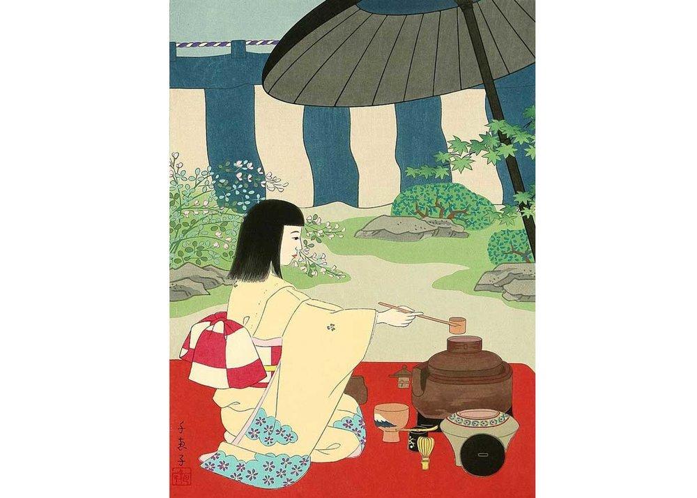 © Minagawa Chieko, Tea Ceremony, 1950s
