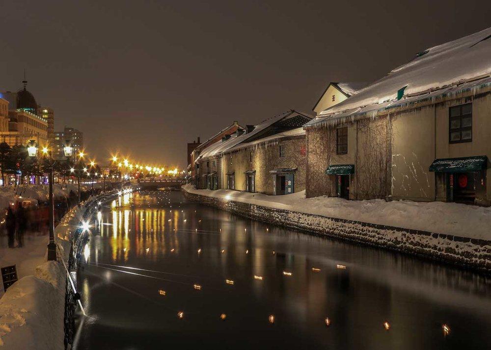 ©  Reginald Pentinio  /  Creative Commons , Otaru Canal