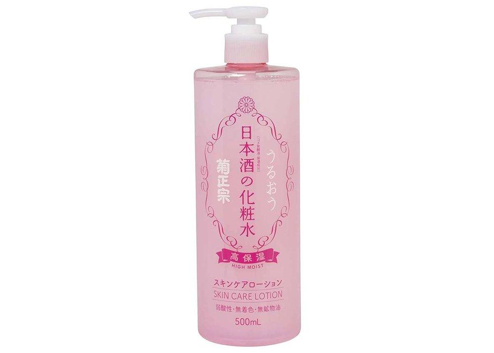 Sake-Skin-Care-Lotion.jpg