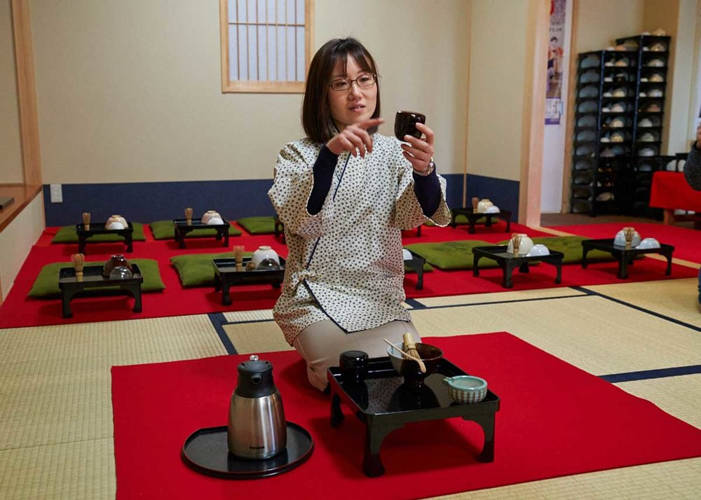 © Matt Vachon, Tea Ceremony Instructions