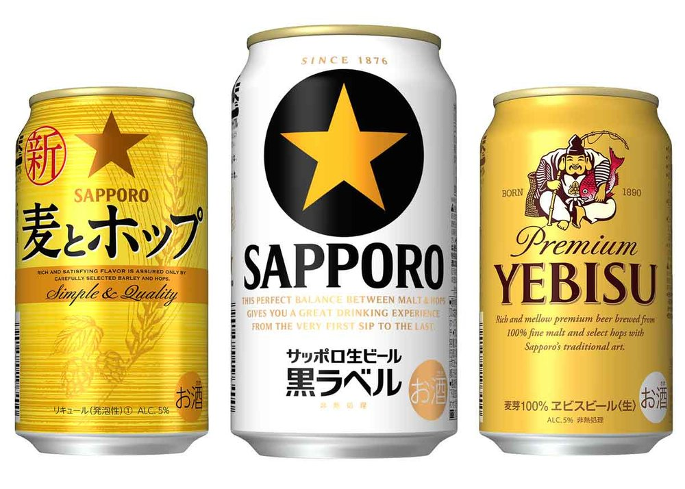 © Sapporo Beer