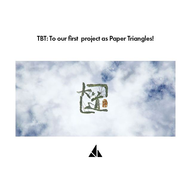 #tbt to our first project as a company! This week marks two years for us as a company! It's been a crazy journey, here is to 20 more!! #papertriangles
