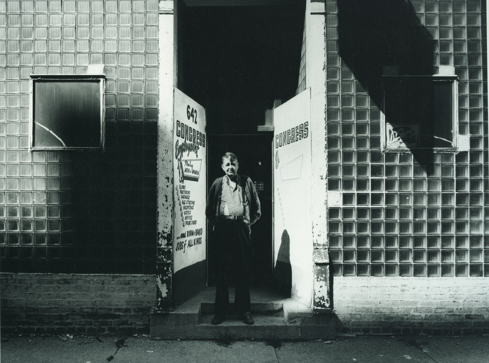 Bill Hardin 1980-.jpg