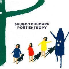 shugo-tokumaru-port-entropy.jpg