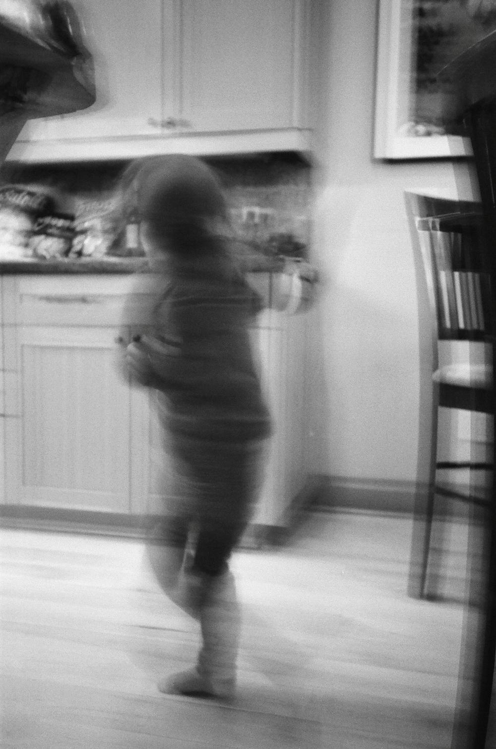 Averie: Spinning