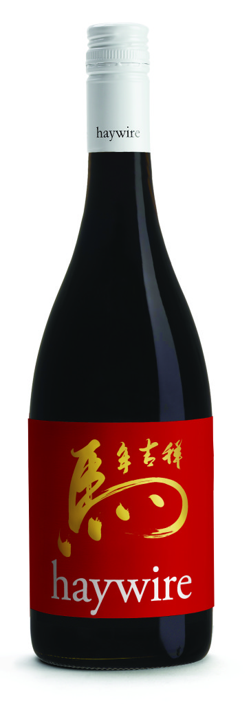 Haywire was the 1st BC winery to release a wine specific for the Lunar New Year