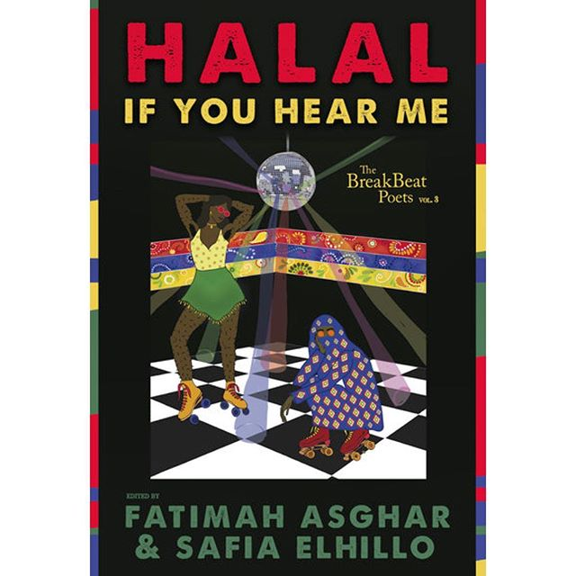 """HALAL IF YOU HEAR ME is released today !! @haymarketbooks // by @asgharthegrouch and @safiamafia this collection of poems, vol. 3 of The BreakBeat Poets series, """"dispels the notion that there is one way to be a Muslim"""" // so brew yourself some tea, find a good nook, and crack open this gem 💎 cover art by Ayqa Khan . . . #poetry #poem #breakbeatpoets #muslim #muslimart #queer #femalewriters #nonbinary #trans #coakleypr"""