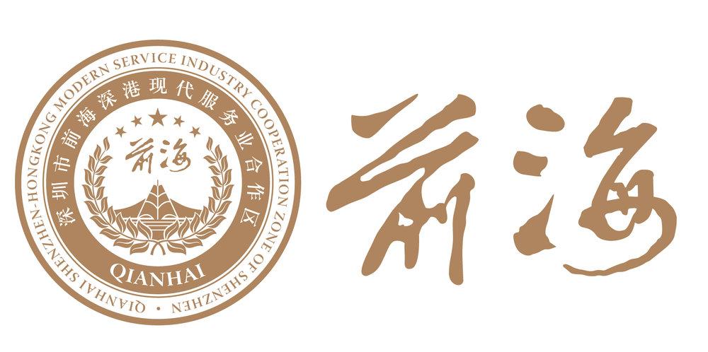 徽章_Qianhai.jpg