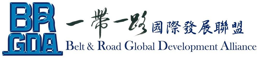 BRGDA logo.jpg