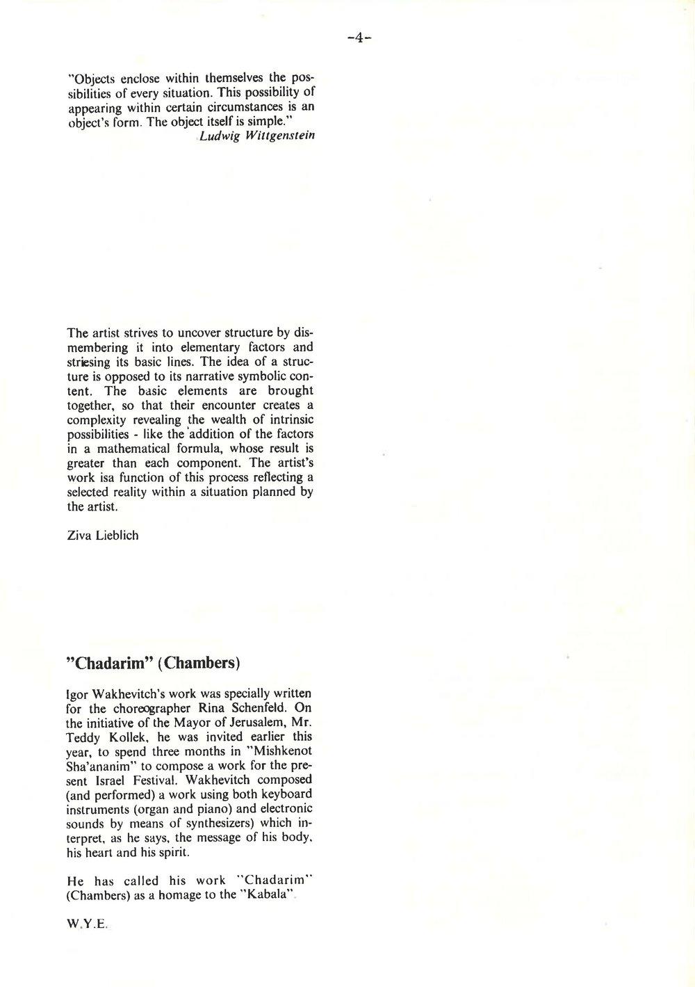 PAGE 4 ISRAEL FESTIVAL PROGRAM  .jpg