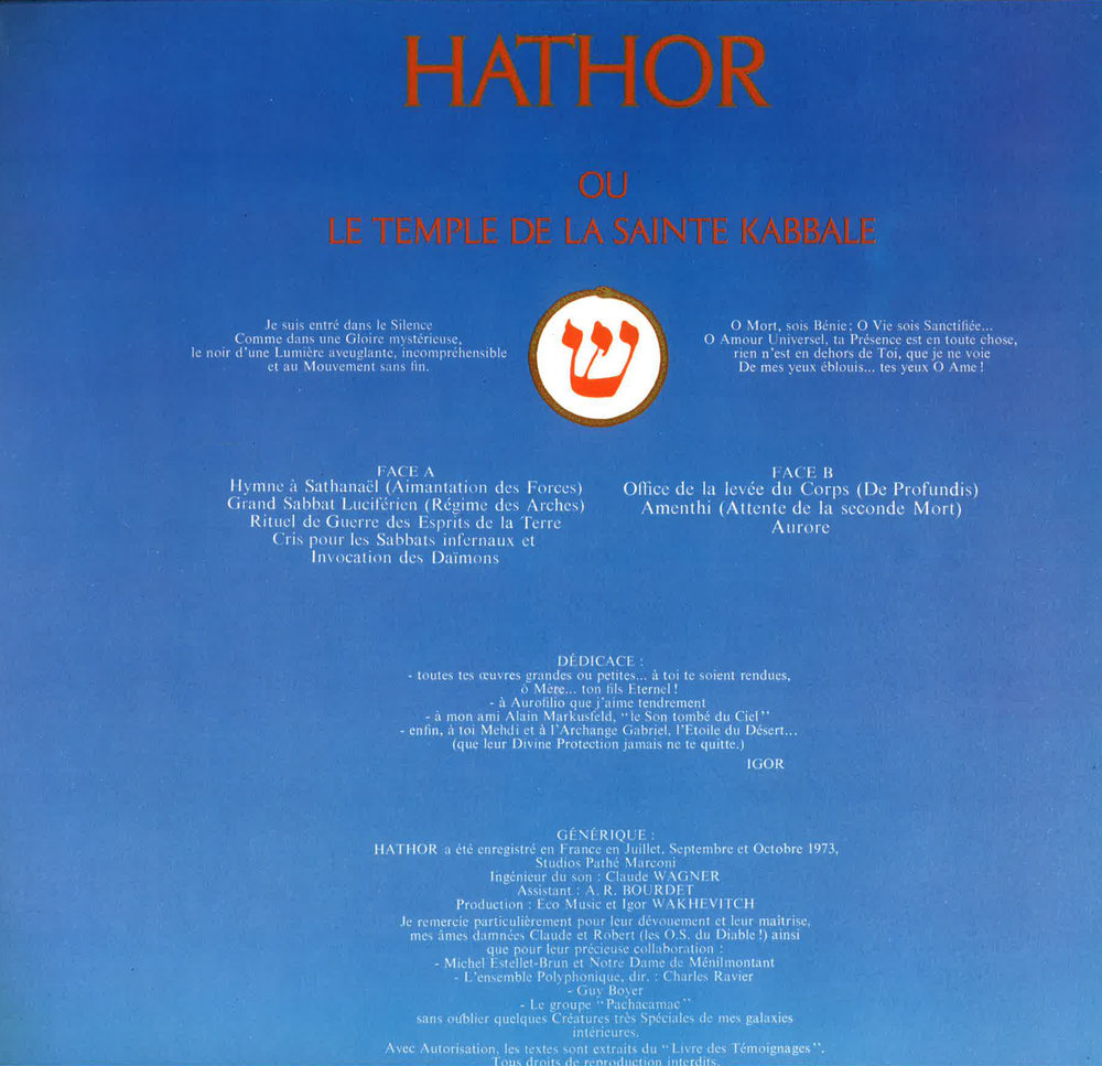 "Right Side interior cover ""HATHOR"""