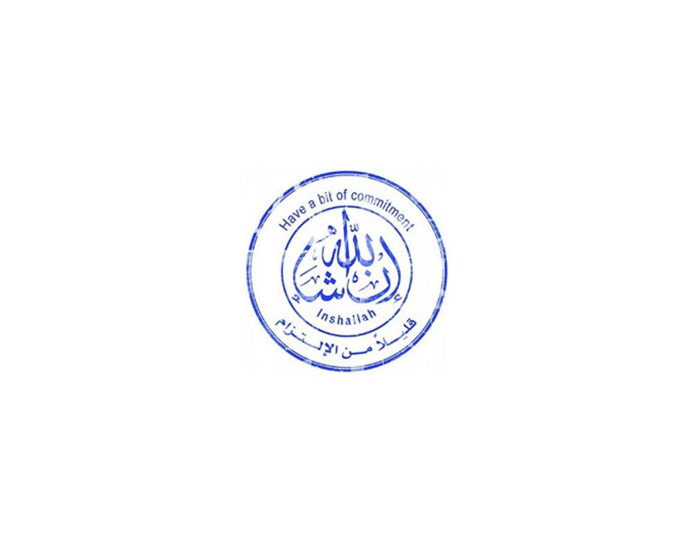 Gharem, A. The Stamp, 2011 - BASMOCA