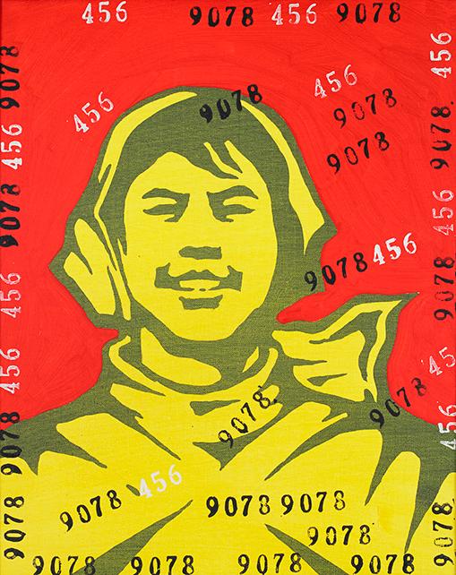 Guang Yi, Wang - Untitled - BASMOCA