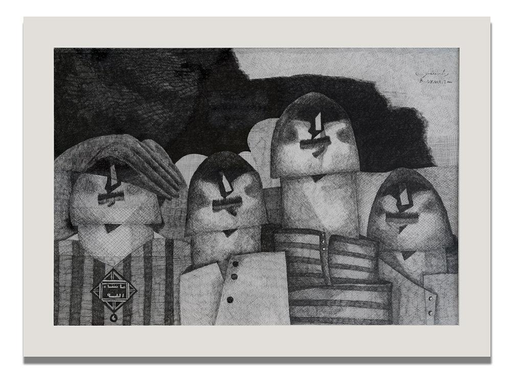 El Siwi, A. The Family, 2000 - BASMOCA