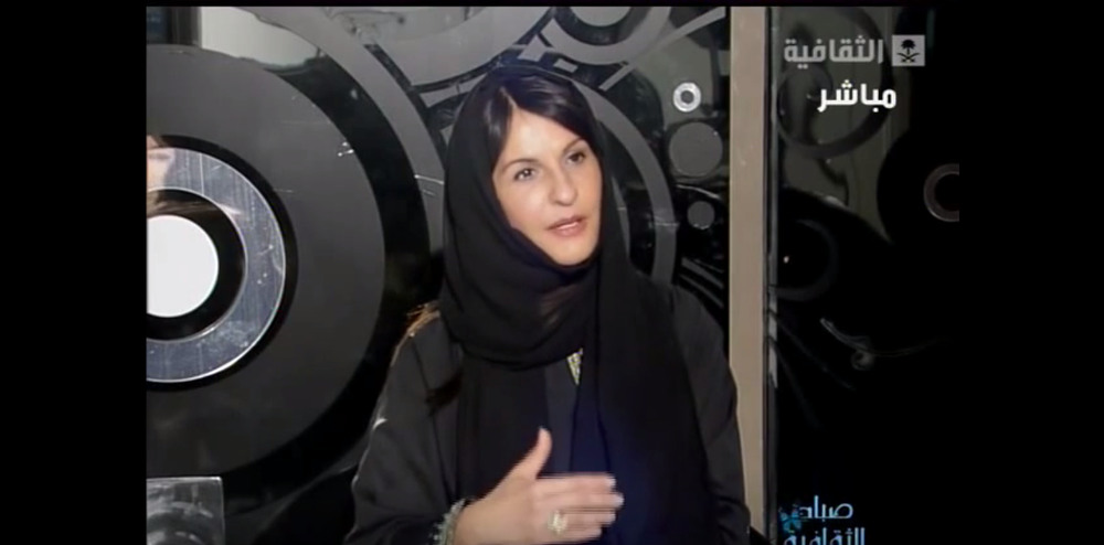_1__Basma_Alsulaiman_BASMOCA_Interview_on_Saudi_TV_Al-Thaqafia_Channel__November_22__2011__Arabic__-_YouTube.png