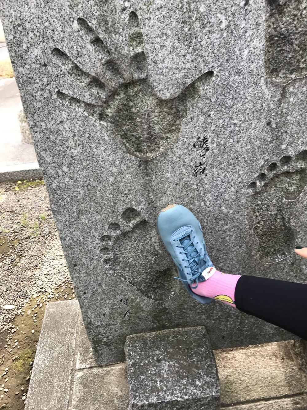 Sumo Wrestler Feet!