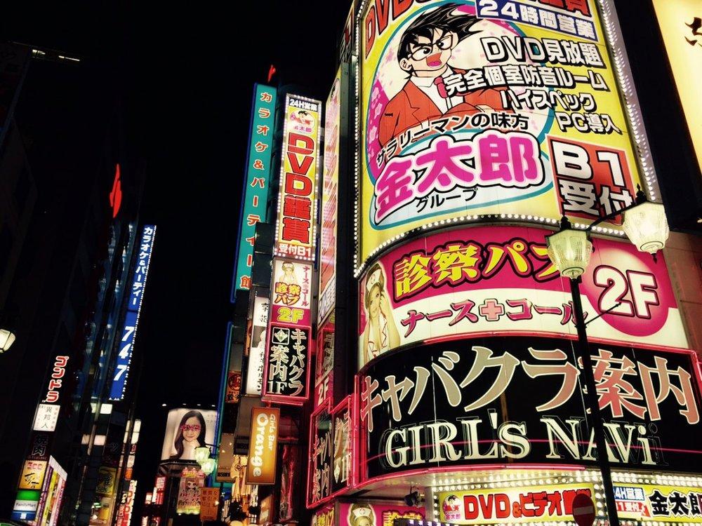 SheriChiu_TravelGuide_Tokyo.jpg