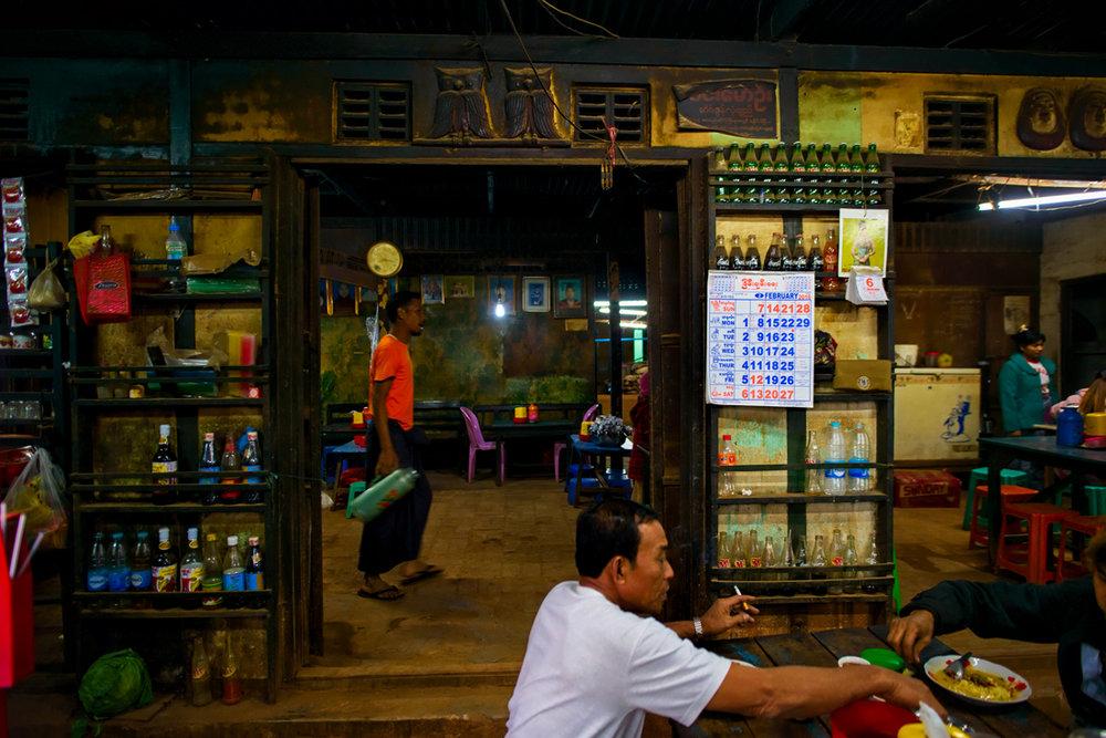 Myanmar_2892.jpg