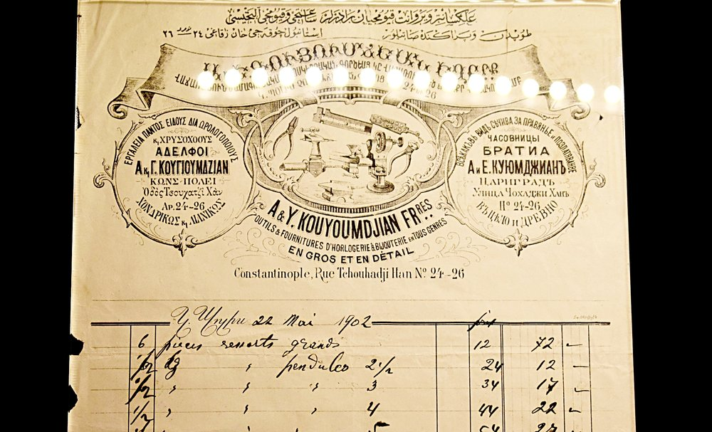 An accounting ledger for a shopkeeper named Kouyoumdjian,which was one of the first objects I saw in the Armenian Genocide Memorial and Museum.