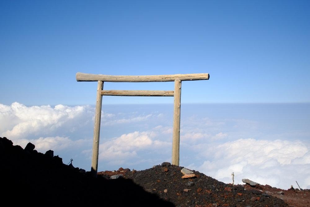 Mt. Fuji 2015 - Volcano Trekking