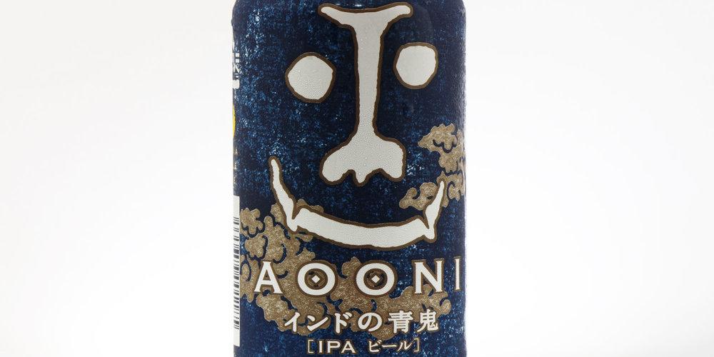 Aooni02.jpg