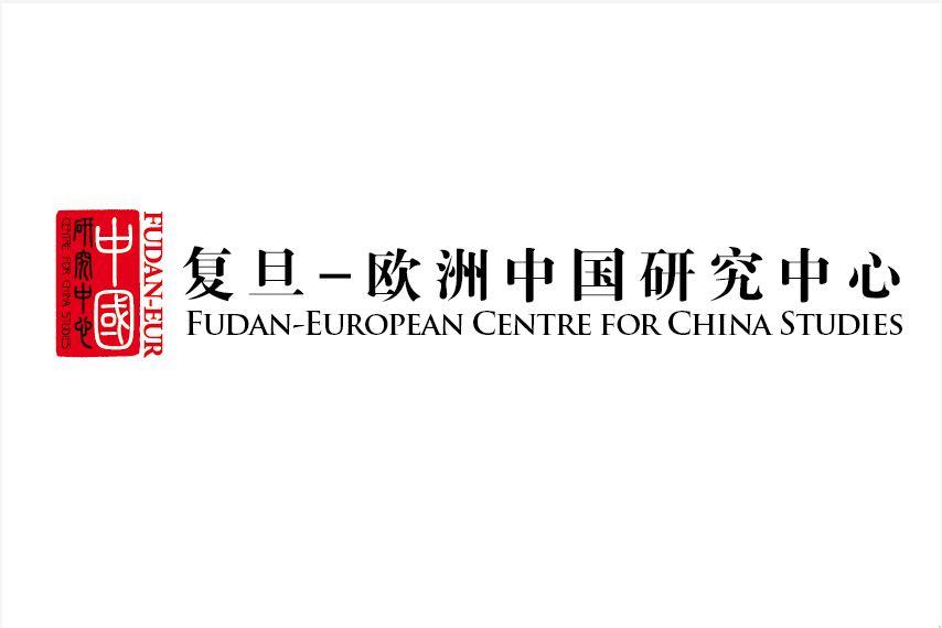 Fudan European Centrelogo.jpg