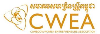 CWEA logo 2.png