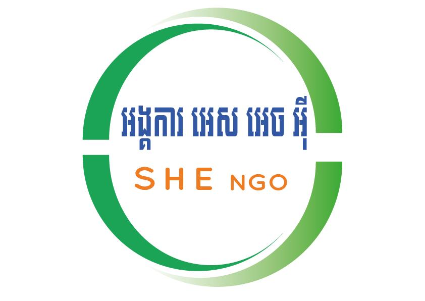 SHE (Logo)- Final.png