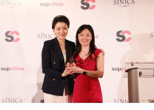 Ingrid Yin, Ph.D., Managing Partner of MayTech Global Investments, Won 2018 SupChina Female Rising Star Award -