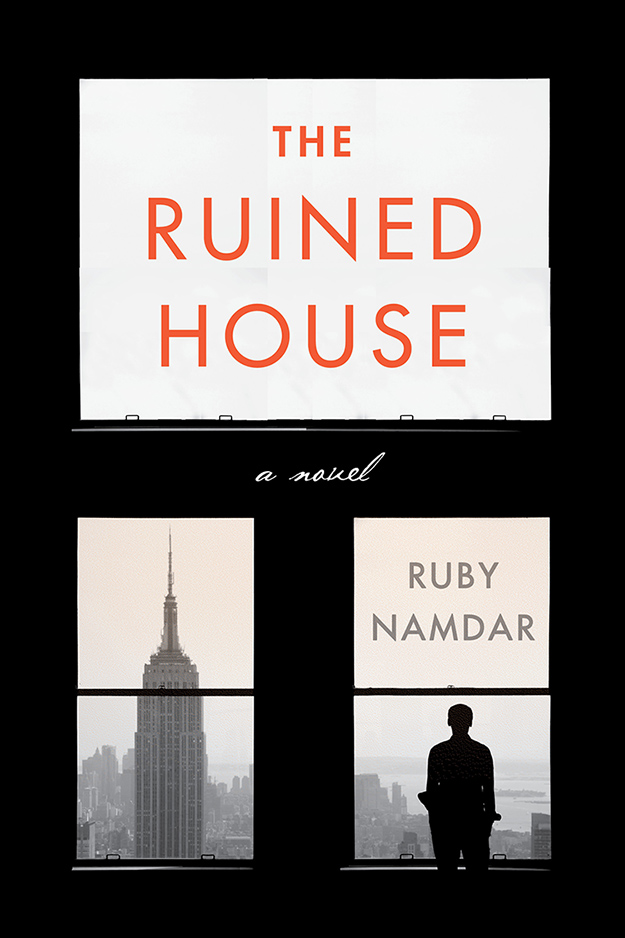 the ruined house, ruby namdar, novel, book