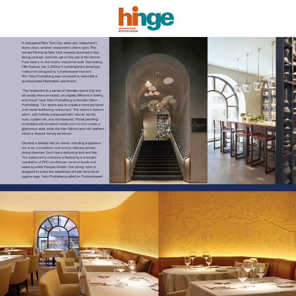 Hinge - May 2014Clement Restaurant and Bar in New York City