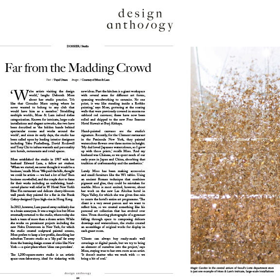 Design Anthology  - Summer 2017 Far from the Madding Crowd