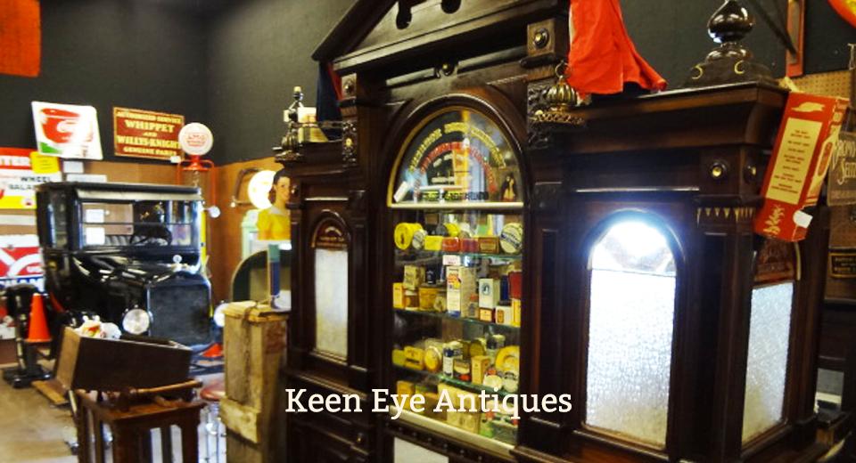 Keen Eye 1.png