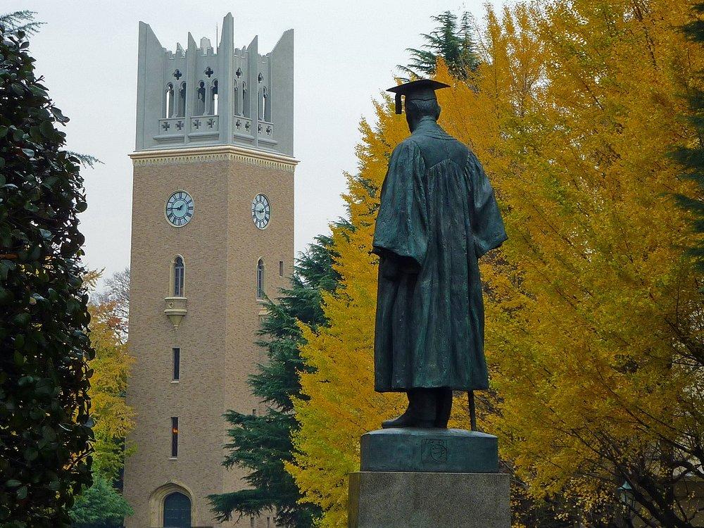 Okuma Statue.jpeg
