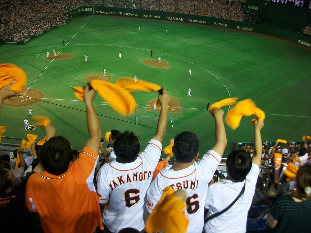 Tokyo Giants Baseball Game.JPG