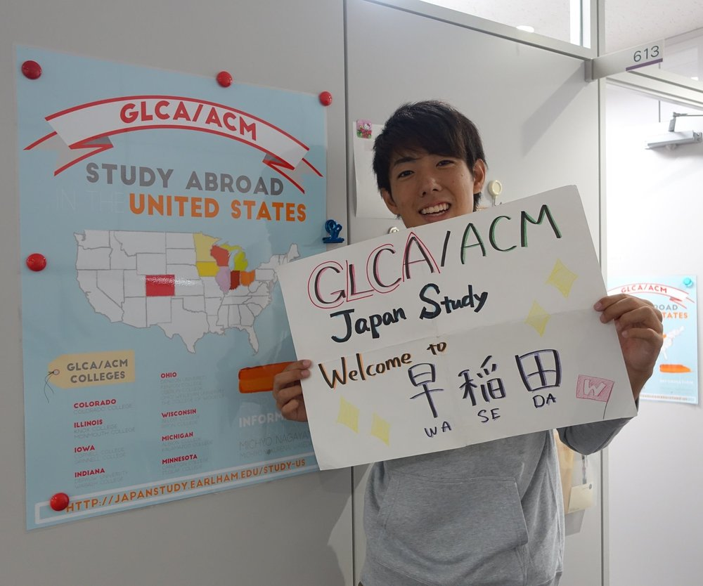 GLCA -ACM Welcome photo.jpg