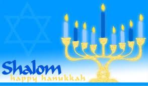 from Google  Happy Last Day of Hanukkah