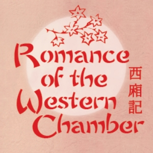 The American premiere of   Romance of the Western Chamber  , previously produced in China in 2010, is a musical adaptation of the fabled Chines classic  Xi Xiang Ji . This new musical features a book & lyrics by Howard Rubenstein and music by Max Lee (based on Chinese folk melodies).